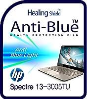 Healingshield スキンシール液晶保護フィルム Eye Protection Anti UV Blue Ray Film for Hp Laptop Spectre 13(3005TU)