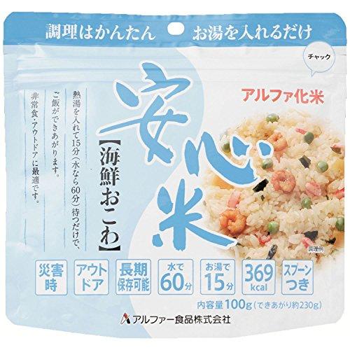 安心米 海鮮おこわ 100g