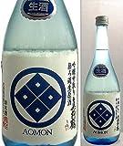 最新入荷 真野鶴 青紋 生 吟醸中取り無ろ過生原酒 磨き55% 720ml 尾畑酒造(新潟佐渡)