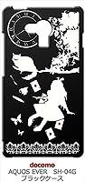 sslink SH-04G/SH-M02/SH-RM02/g04 AQUOS アクオス ブラック ハードケース Alice in wonderland アリス 猫 トランプ カバー ジャケット スマートフォン スマホケース docomo 楽天モバイル gooのスマホ