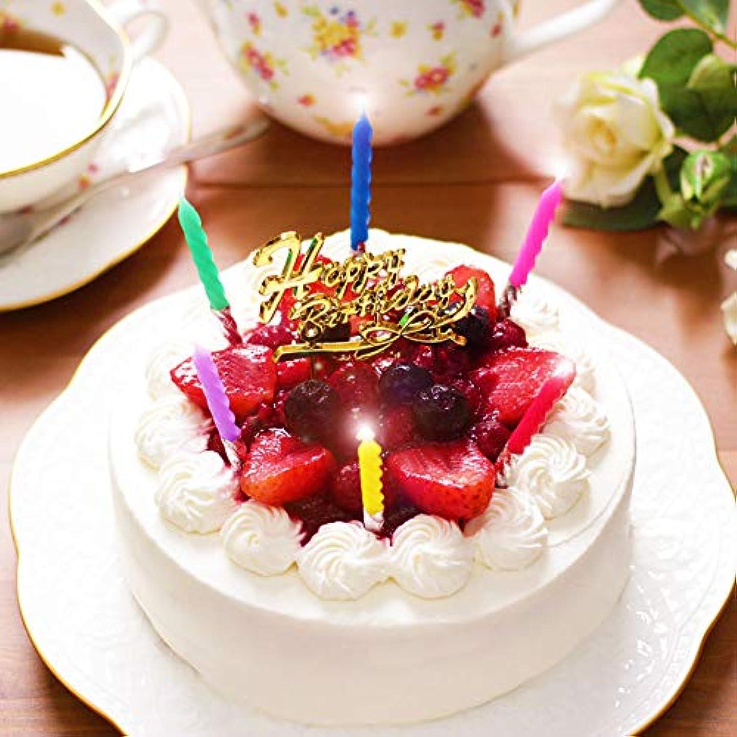 親密な難しいランドマーク誕生日ケーキ 天使のおくりもの ホワイトベリー 5号 4~6人分 冷凍 解凍12時間 (お届け日時指定?誕生日セット付)