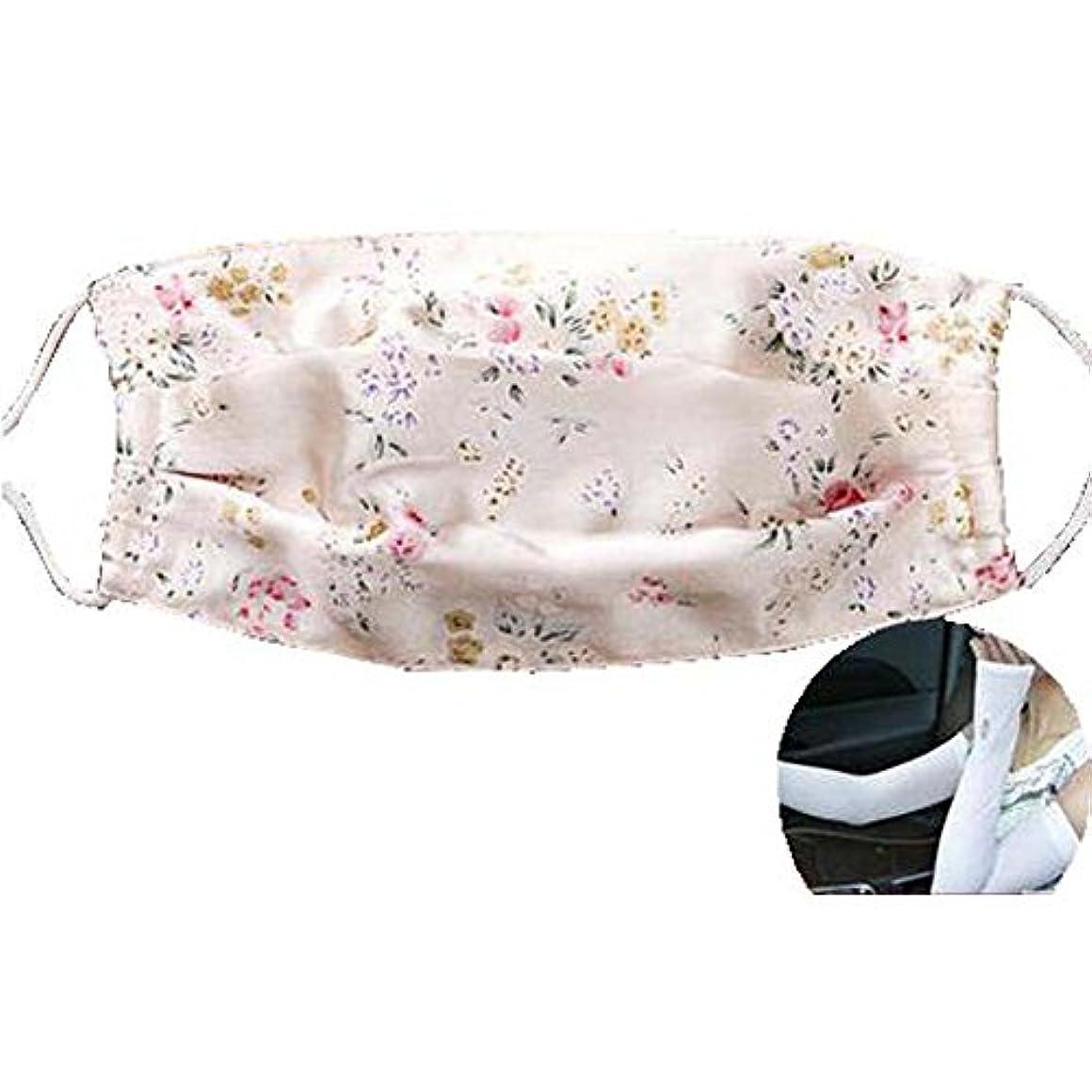 テザーペチュランス減衰口マスクダストマスクアンチ汚染シルクマスクとアームスリーブ