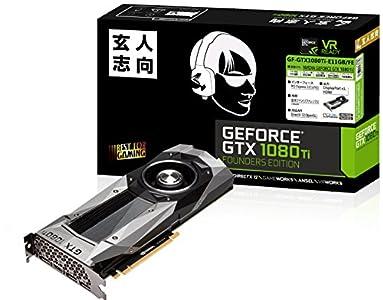 玄人志向 ビデオカードGEFORCE GTX 1080Ti搭載 GF-GTX1080Ti-E11GB/FE