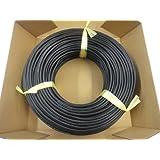 日本製線 高性能ギガビット伝送対応LANケーブル (Cat5e) 100m巻(黒色) 0.5 - 4P NSEDT (BK) (100)