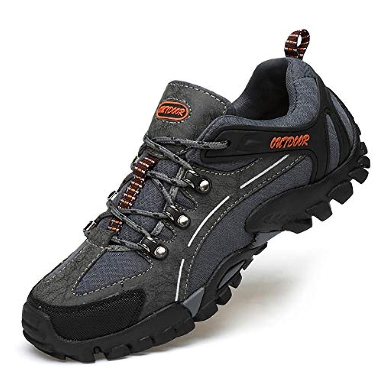 湿原岩浸漬[SRUQ] ウォーキングシューズ 防水 メンズ ハイキングシューズ 防滑 トレッキングシューズ アウトドア 登山靴 ローカット スエード スニーカー