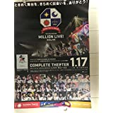 THE IDOLM@STER MILLION LIVE! 4thLIVE TH@NK YOU for SMILE! LIVE Blu-ray COMPLETE THE@TER セブン b2告知 ポスター
