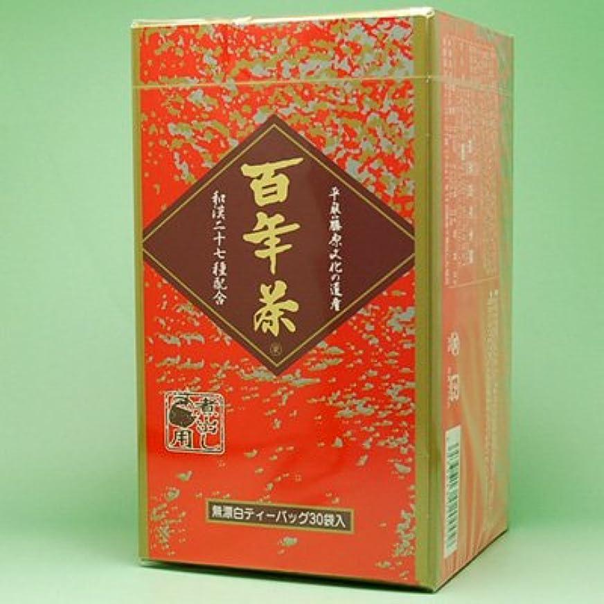 精茶百年 蕃柘榴配合 30袋 (#122200) ×6個セット