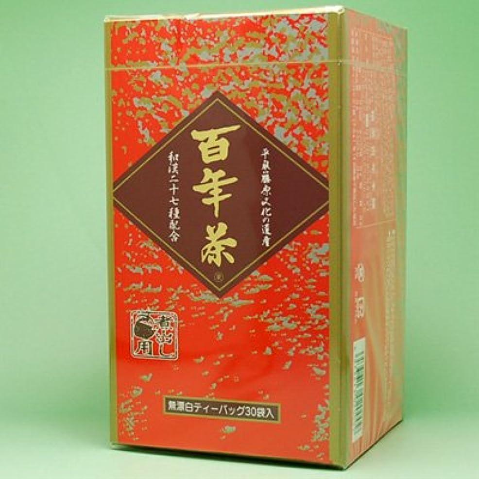 素晴らしい良い多くのランク断言する精茶百年 蕃柘榴配合 30袋 (#122200) ×6個セット