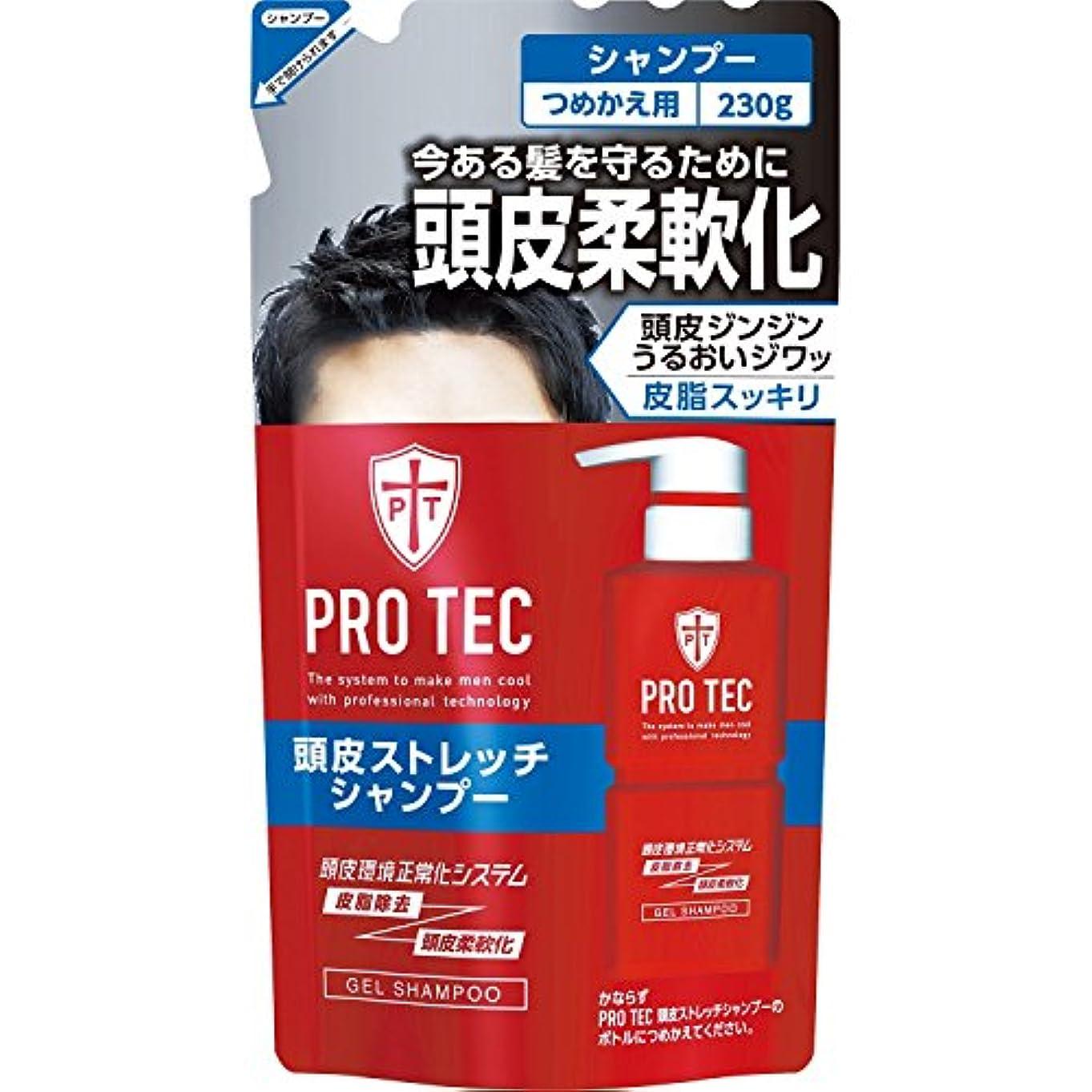 持続的下につぶすPRO TEC(プロテク) 頭皮ストレッチ シャンプー 詰め替え 230g(医薬部外品)