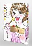 日日べんとう 11 (オフィスユーコミックス) 画像