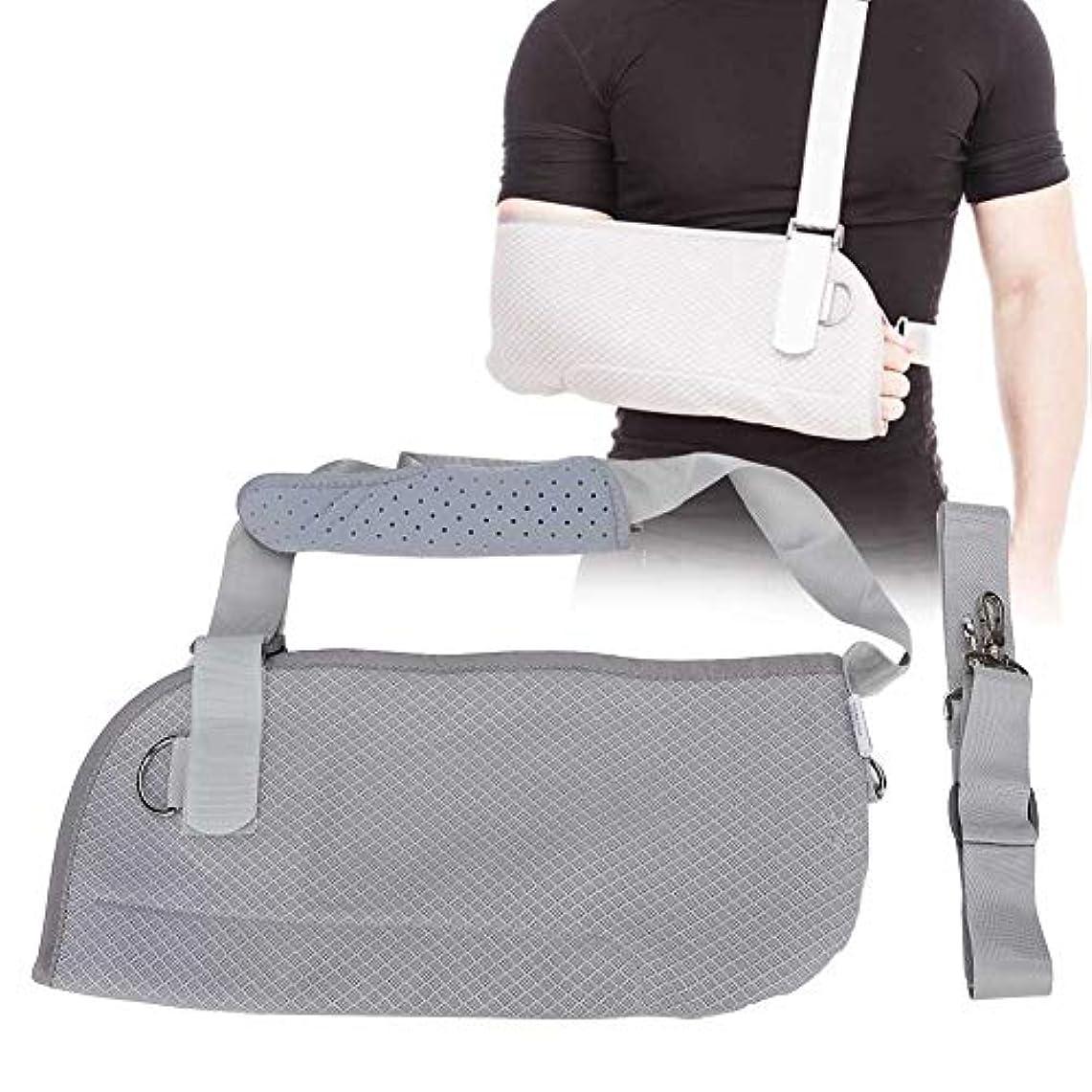 王室克服する姓腕のスリング、調節可能な上腕装具、亜脱臼、脱臼、捻挫、手首の捻挫、前腕骨折(グレー)
