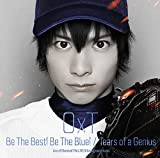 「ダイヤのA」The LIVE III挿入歌 Be The Best! Be The Blue!/Tears of a Genius(一般流通盤)