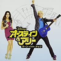Austin & Ally-Turn It Up by Various Artists