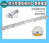 【2年保証】 EL-FBS401K 防水 照明器具 LED 蛍光灯用40形1灯式 ※ランプ別売