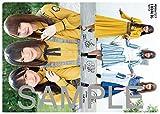 日経エンタテインメント!  日向坂46 Special<クリアファイル2枚付き> (日経BPムック) 画像