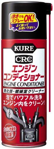 KURE(呉工業) エンジンコンディショナー (380ml) 四輪ガソリン自動車専用気化器・燃焼室クリーナー [ 品番 ...