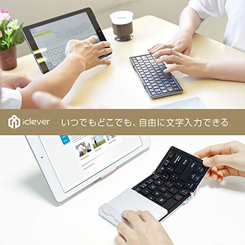 iClever『折りたたみ式BluetoothキーボードIC-BK03』