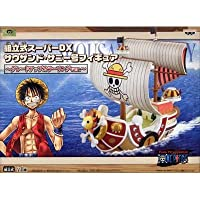 One PieceスーパーDX Thousand Sunny figure-grade UpカラーリングVer。~