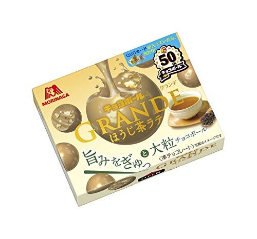 森永製菓㈱ チョコボールグランデ<ほうじ茶ラテ> 46g×8個