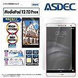 Huawei MediaPad T2 7.0 Pro (LTE)(Wi-Fi) タブレット 用 保護フィルム ASDEC 【ノングレアフィルム3】 ・映り込み防止・防指紋 ・気泡消失・アンチグレア 保護フィルム 日本製 NGB-HWT27P (T2 7.0 Pro , マットフィルム)
