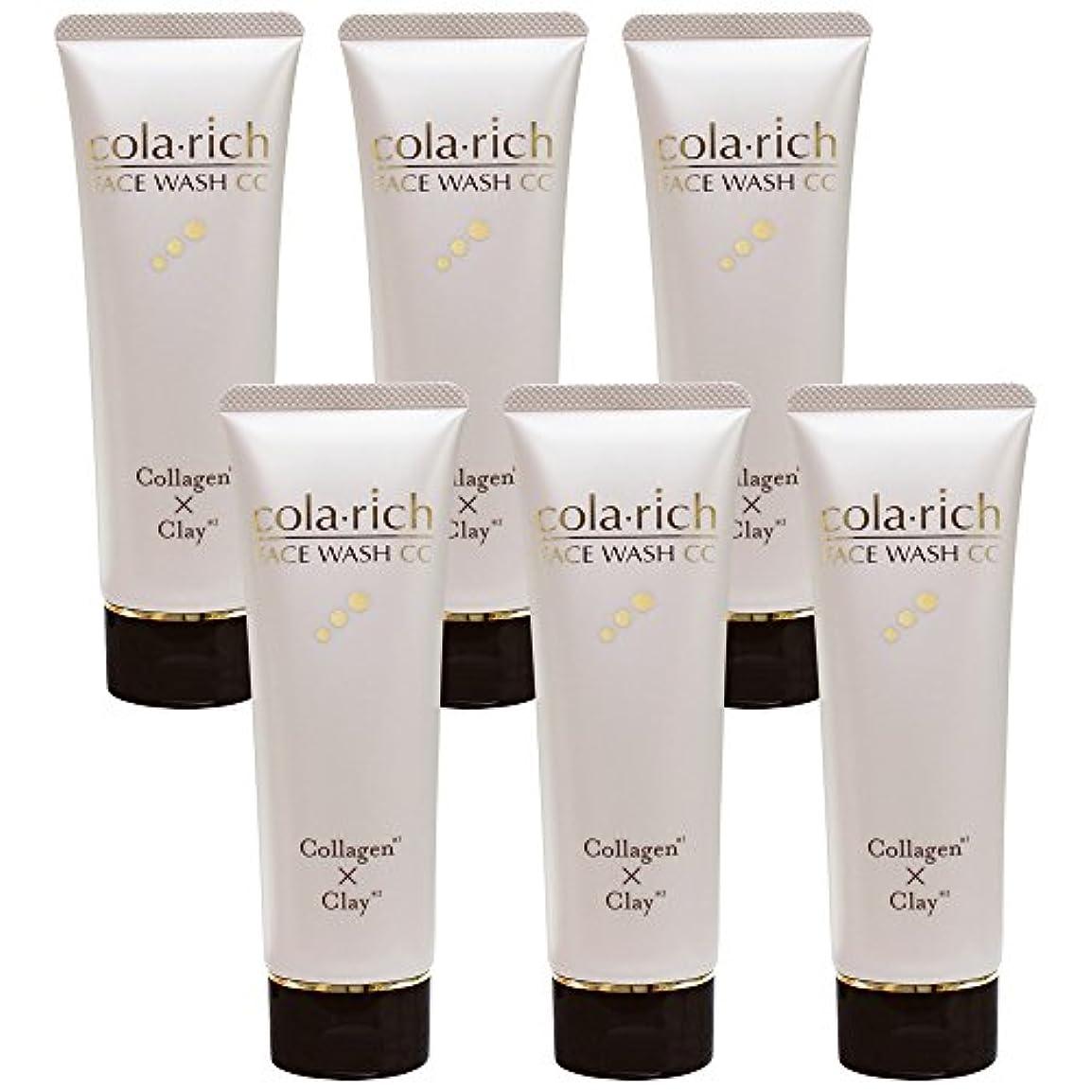 インセンティブ鷲ペルメルコラリッチ コラーゲン配合美容液洗顔6本まとめ買い/フェイスウォッシュCC(1本120g 約1カ月分)キューサイ