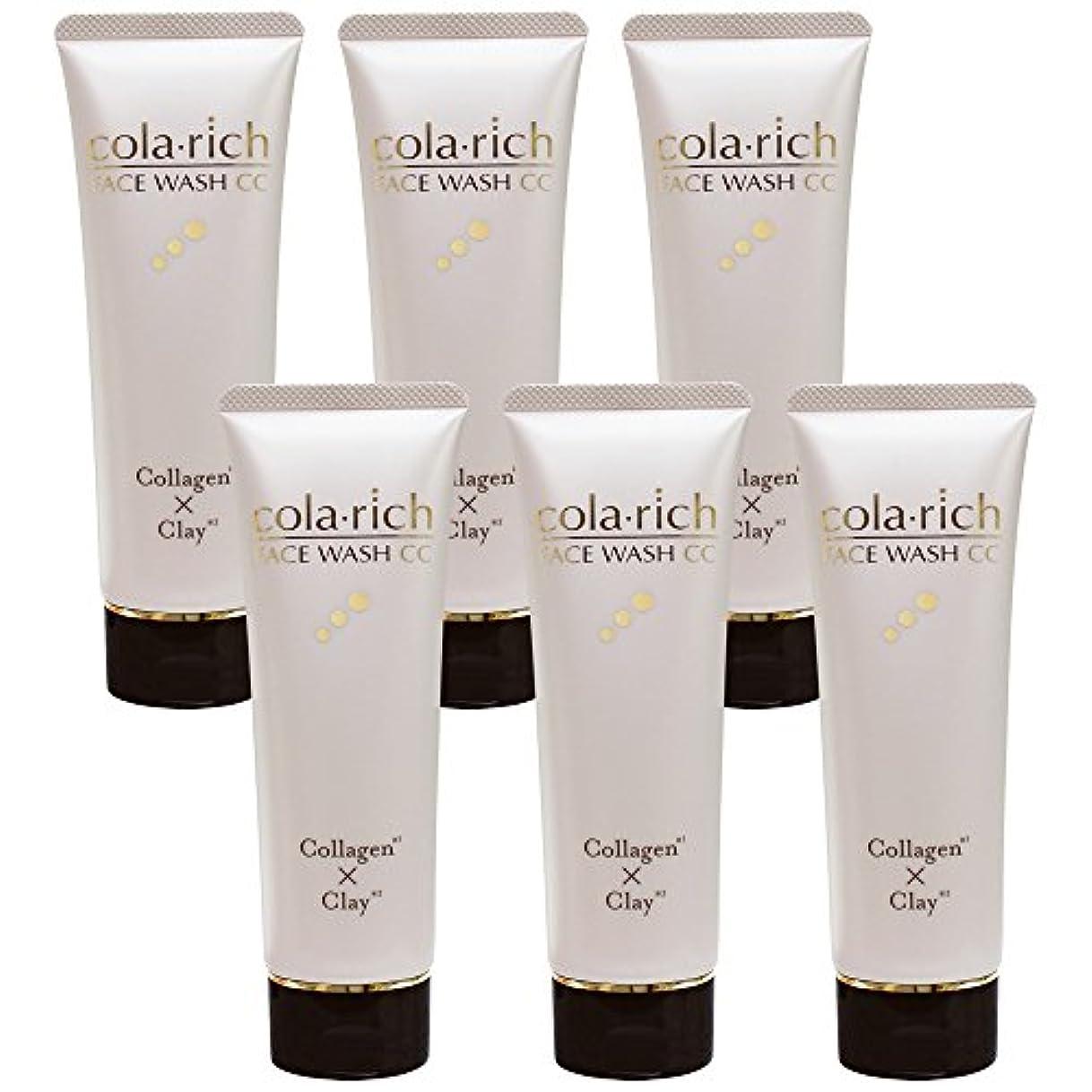 体グラス義務的コラリッチ コラーゲン配合美容液洗顔6本まとめ買い/フェイスウォッシュCC(1本120g 約1カ月分)キューサイ