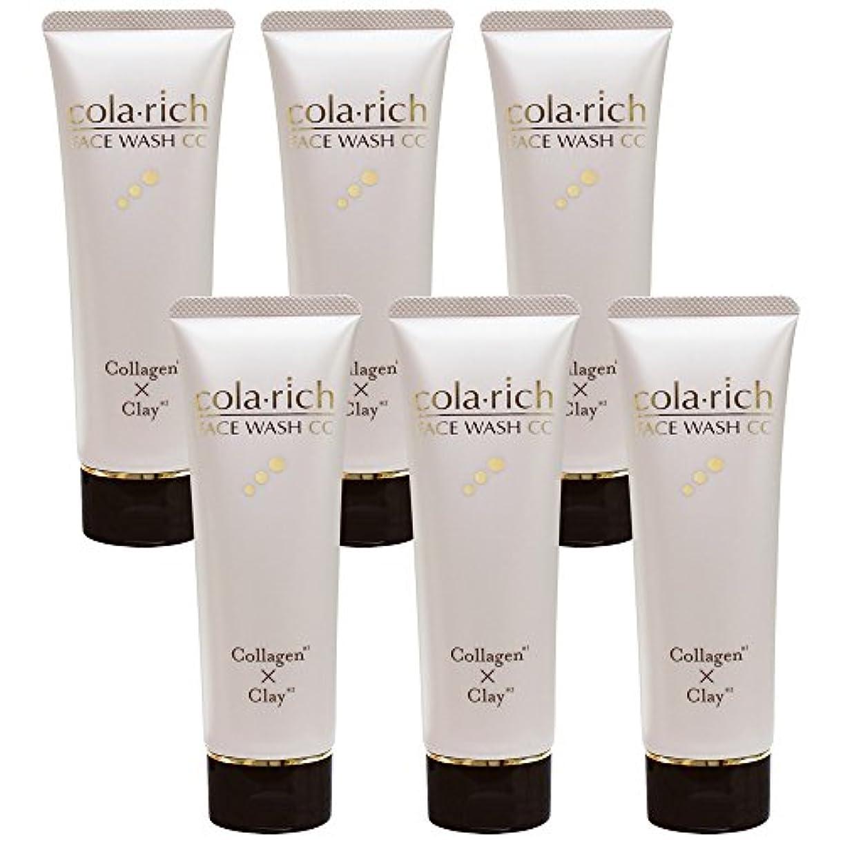 それから繊維深さコラリッチ コラーゲン配合美容液洗顔6本まとめ買い/フェイスウォッシュCC(1本120g 約1カ月分)キューサイ