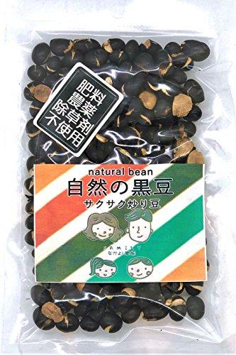 黒豆ご飯が作れる.肥料・農薬・除草剤不使...
