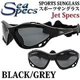 スポーツサングラス 偏光レンズ Sea Specs シースペックス Jet Specs ブラック/グレーレンズ サーフィン用