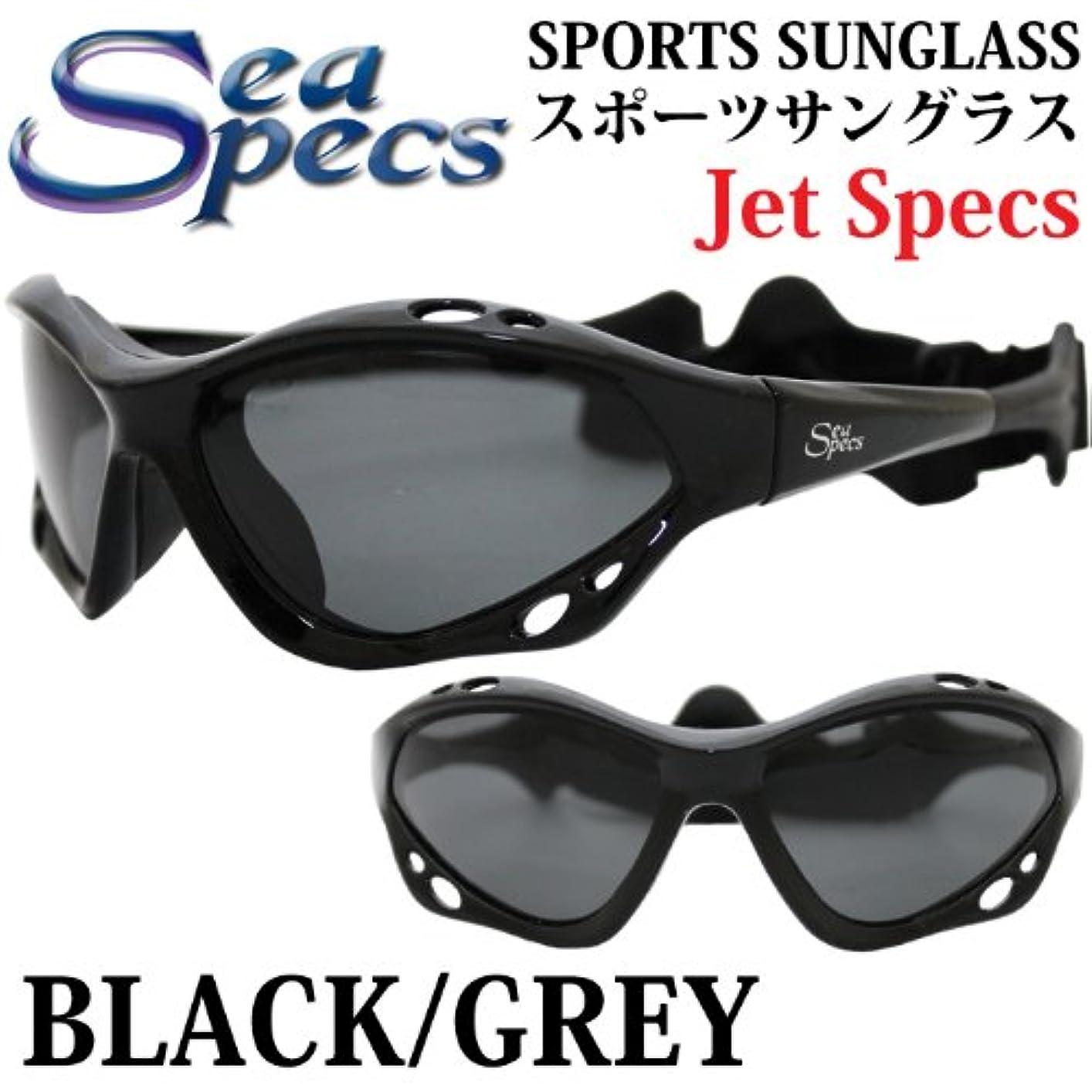 カーテン概念平日スポーツサングラス 偏光レンズ Sea Specs シースペックス Jet Specs ブラック/グレーレンズ サーフィン用