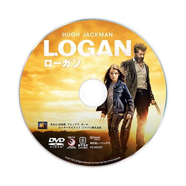 LOGAN/ローガン 2枚組ブルーレイ&DVD...の紹介画像8