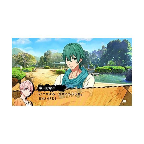 【PSVita】喧嘩番長 乙女~完全無欠のマイ...の紹介画像8