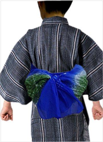子供用ふわっふわ絞り兵児帯青色地緑 キッズ男の子用 浴衣&着物に