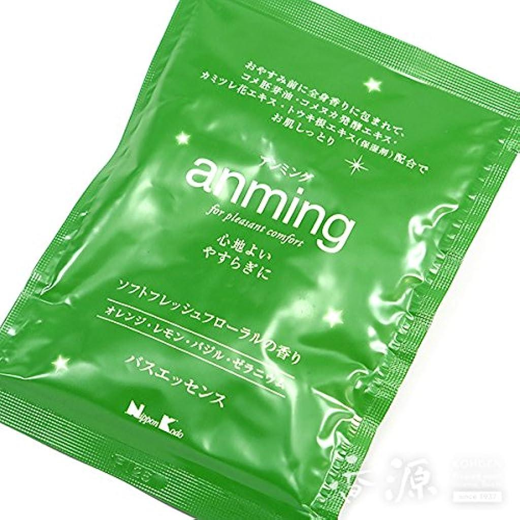 六空犯す日本香堂の入浴剤 anming(アンミング) バスエッセンス ミニ