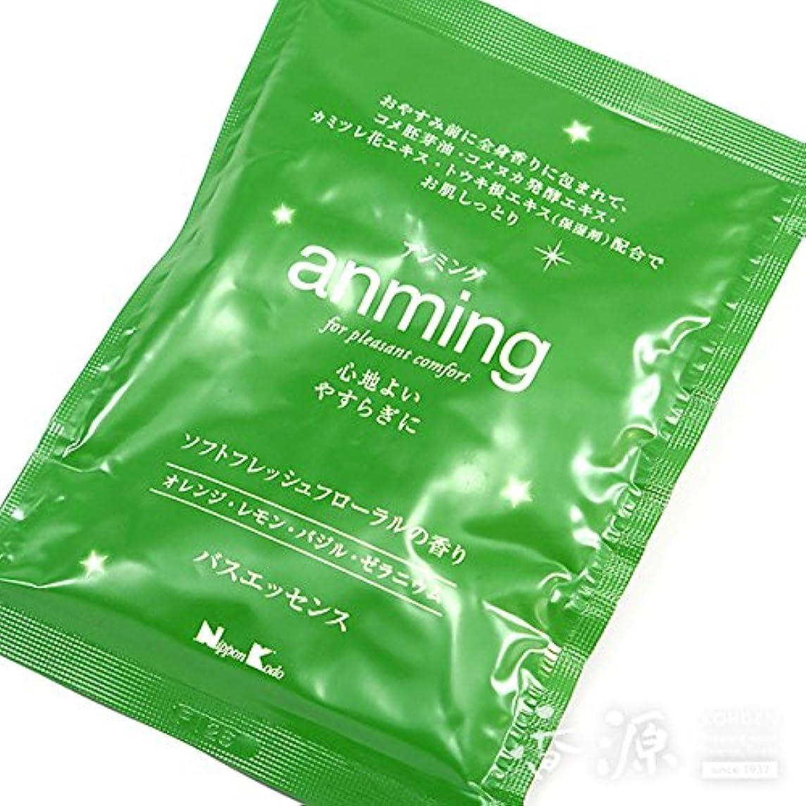 オペラ大声で遺伝子日本香堂の入浴剤 anming(アンミング) バスエッセンス ミニ