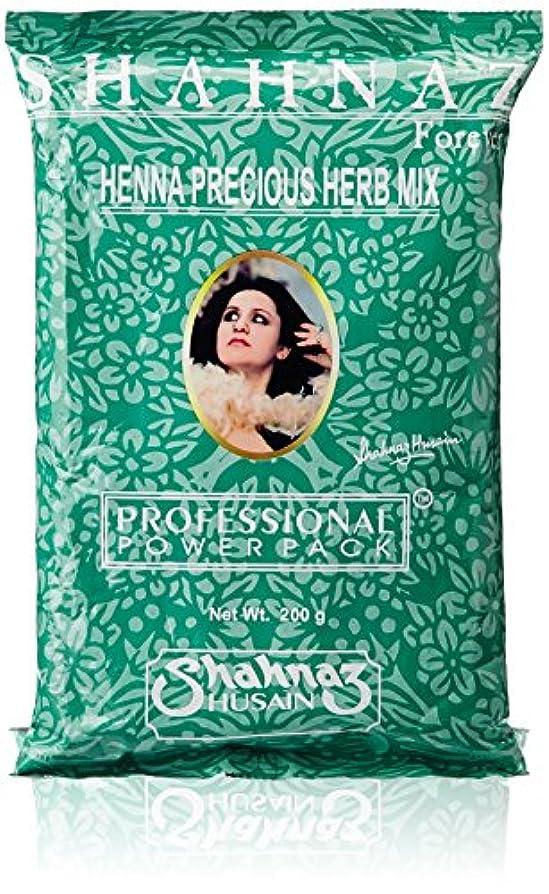 有彩色の大学院コカインShahnaz Husain Henna Precious Herb Mix, 200g (PACK OF 3)