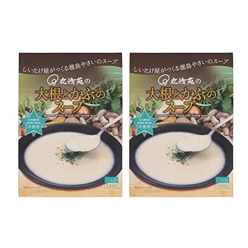 丸浅苑 大根とかぶのスープ 180g×2箱