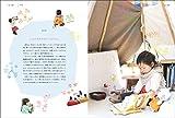 子どもと一緒に読みたい絵本 ―全国100軒の絵本屋さんによるベストセレクション! (玄光社MOOK illustration別冊) 画像