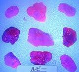 ミヤンマーのルビー結晶原石/一ケース 蛍光します no4