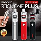 51pGhoLmUwL. SL160 - 【MOD】「Smoktech SMOK Stick V8 3000mAhスターターキット」レビュー。大容量3000mAhバッテリー採用の爆煙スターター!【電子タバコ/爆煙】