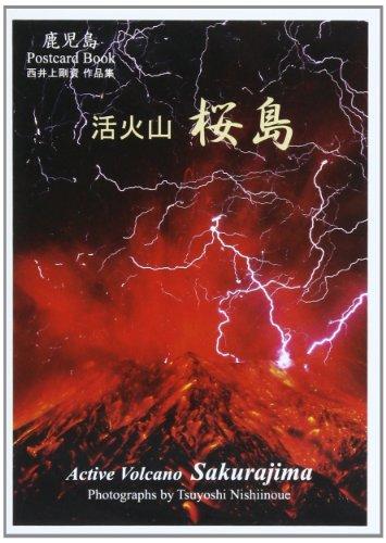 ポストカードブック・活火山 桜島 (Postcard Book)