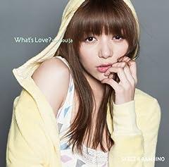 SKELT 8 BAMBINO「What's Love? feat.SoulJa」のジャケット画像