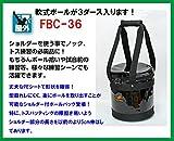 フィールドフォース 野球ボールケース(36個)入り FBC-36