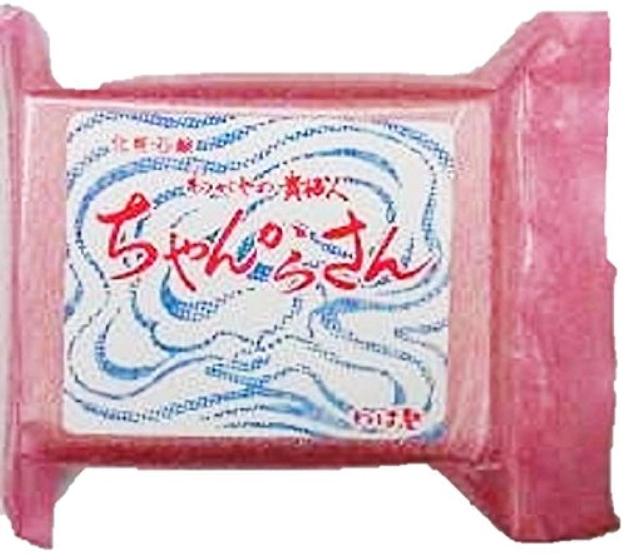 リサイクルするリーダーシップ子羊ちゃんからさん 化粧石鹸 (95g)