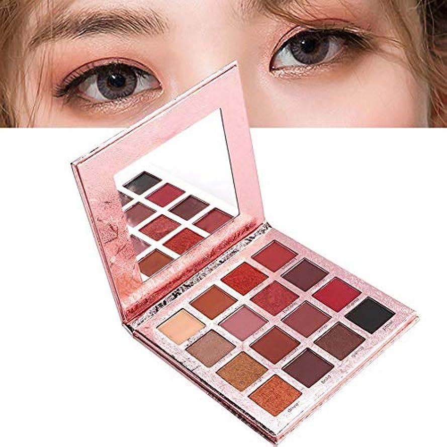 温度統計追い払うアイシャドウパレット 16色 化粧マット 化粧品ツール グロス アイシャドウパウダー
