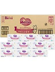 【ケース販売】メリーズ するりんキレイおしりふき やわらか厚手タイプ つめかえ用 54枚入×2パック×12個