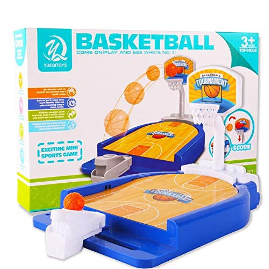 フック曲手書きバスケットボールのシューティングゲームは、子供の大人のスポーツファンのために一人のプレイヤー表のミニチュアバスケットボールゲーム - ストレスを減らすのに役立ちます