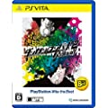 【PSVita】ダンガンロンパ1・2 Reload PlayStation (R) Vita the Best