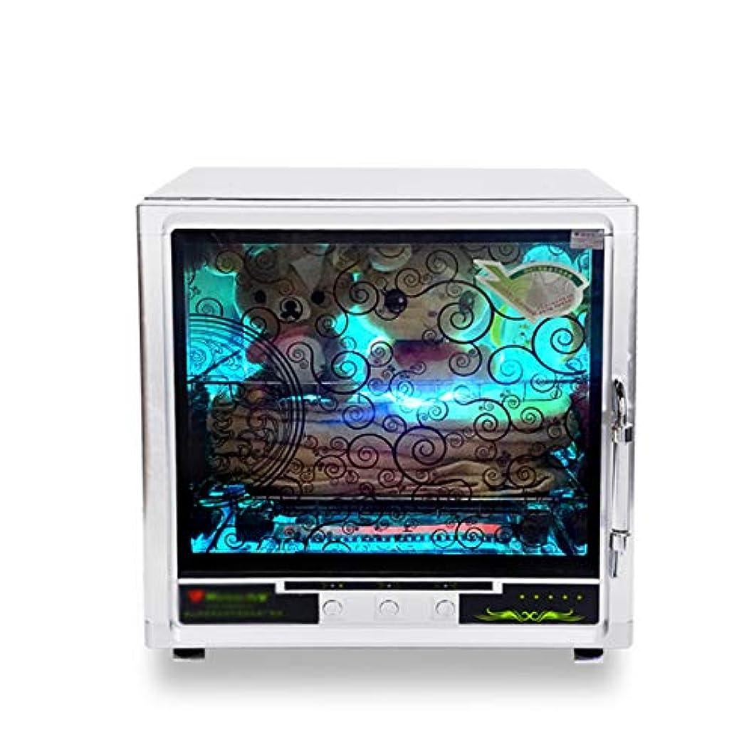 ビルダーノミネート湿気の多いタオルウォーマーLEDライトステンレス鋼UV消毒タオルヒーター断熱ホテルホームジム容量50Lホワイト