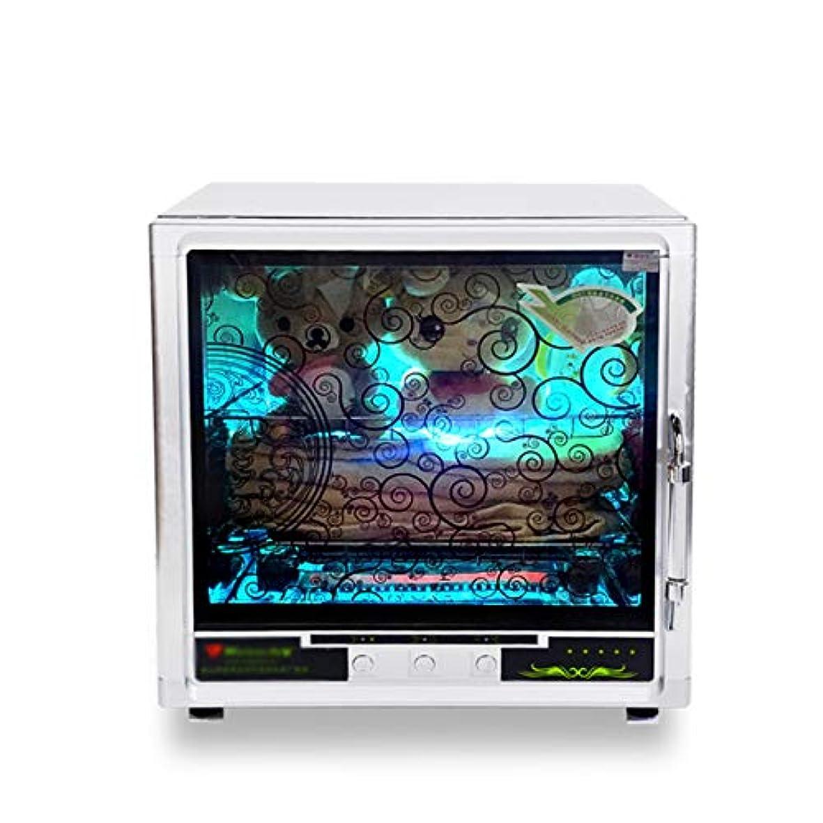 開梱天フクロウタオルウォーマーLEDライトステンレス鋼UV消毒タオルヒーター断熱ホテルホームジム容量50Lホワイト
